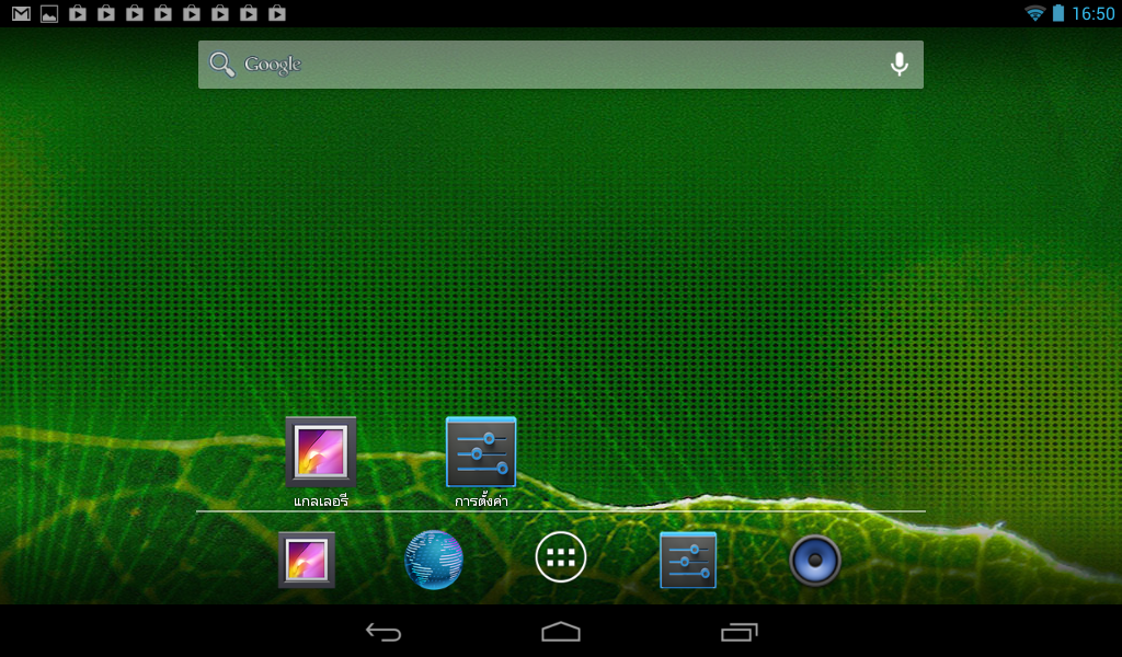 Screenshot 2013 06 19 16 51 00