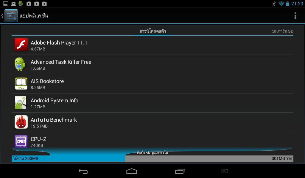 Screenshot 2013 06 19 21 20 56