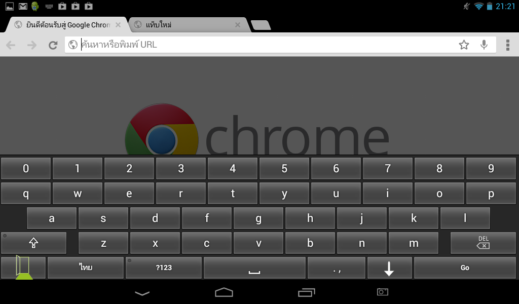 Screenshot 2013 06 19 21 21 59