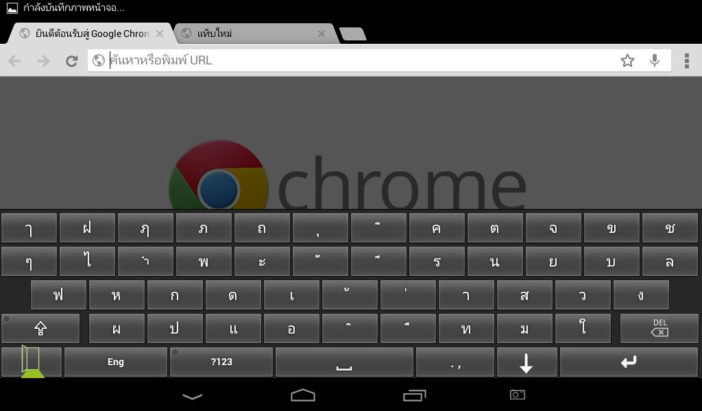 Screenshot 2013 06 19 21 22 04