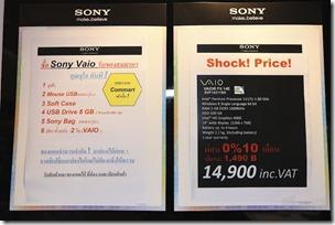 Sony_Commart_Next_Gen_2013 006