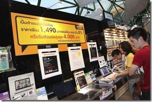 Sony_Commart_Next_Gen_2013 016