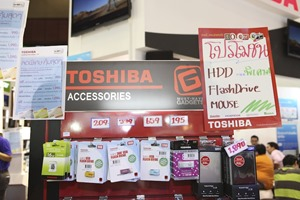 Toshiba_Commart_Next_Gen_2013 009