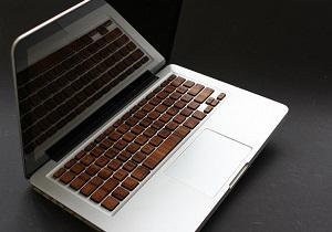44. key mac