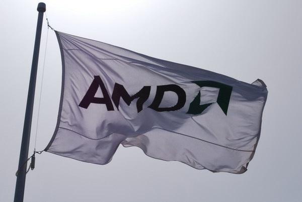 AMD headquarters flag2