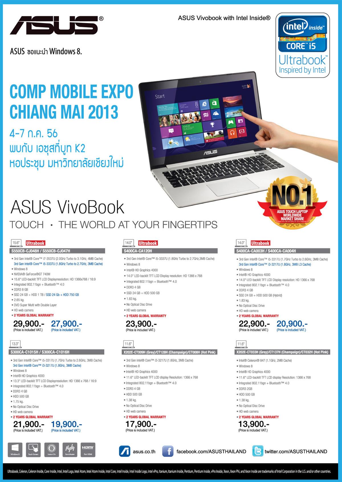 ASUS Leaflet Comp Mobile 1a1
