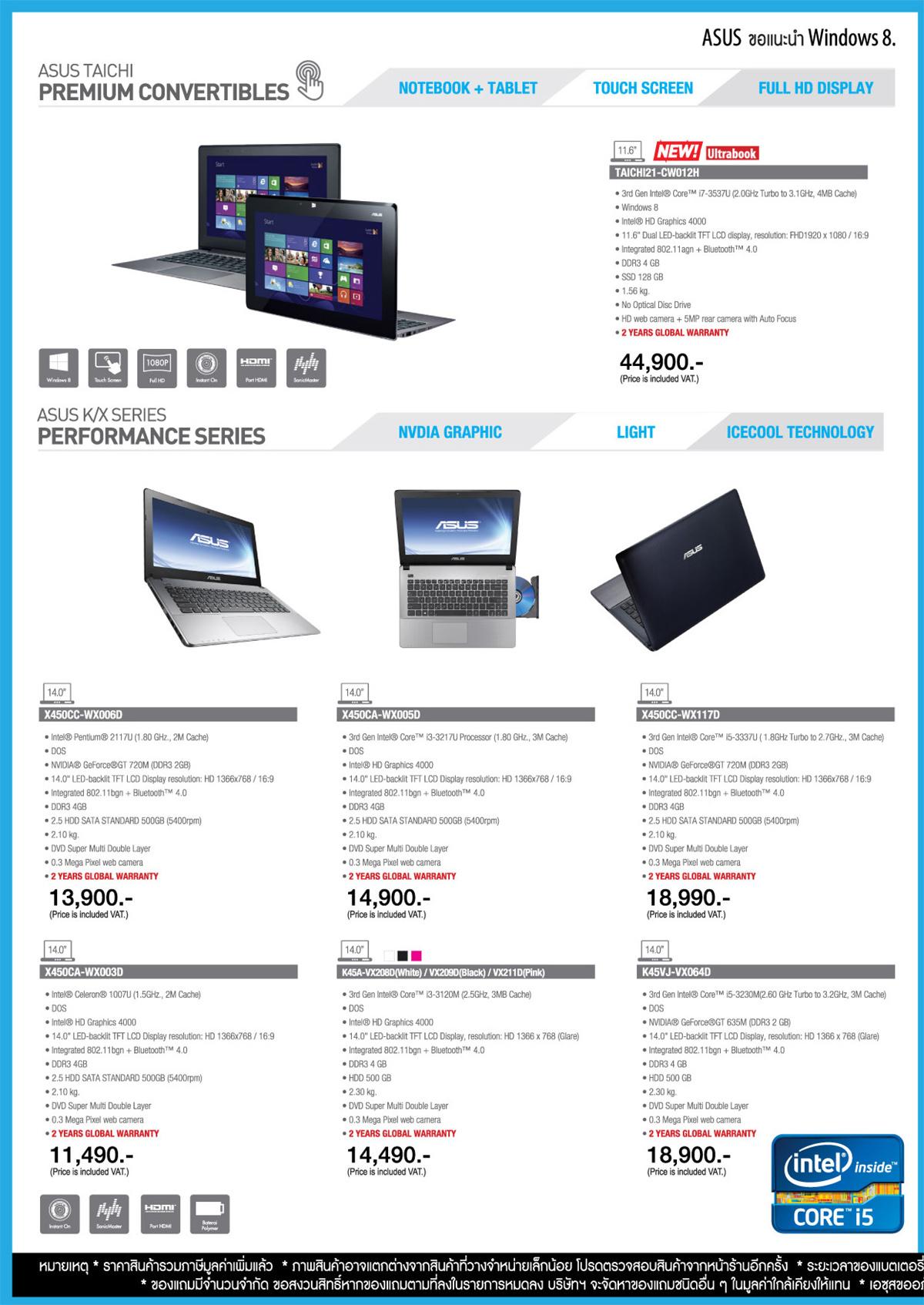 ASUS Leaflet Comp Mobile 2a