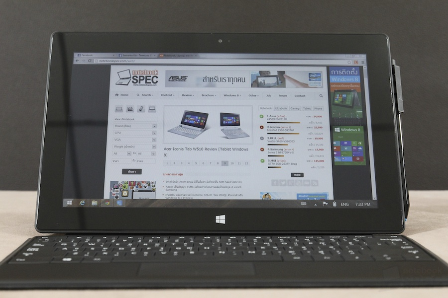Microsoft Surface Pro Review 070