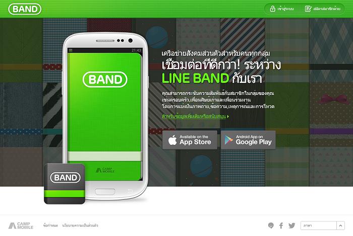 PC intro Thai