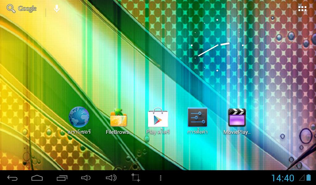 Screenshot 2013 07 05 14 40 18