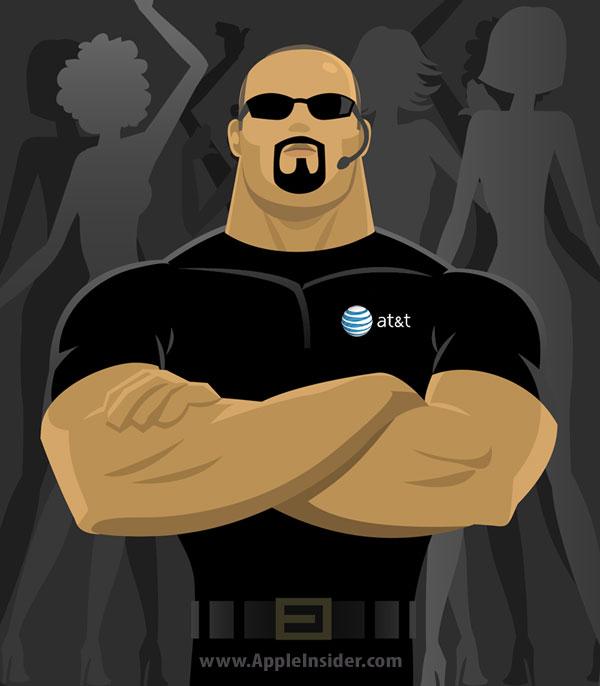 att security guard 070607 appleinsider