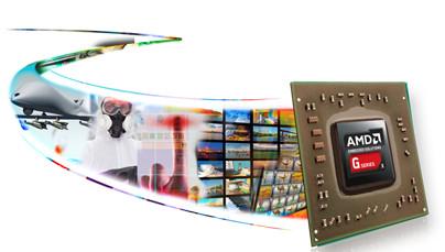 AMD embedded g series banner