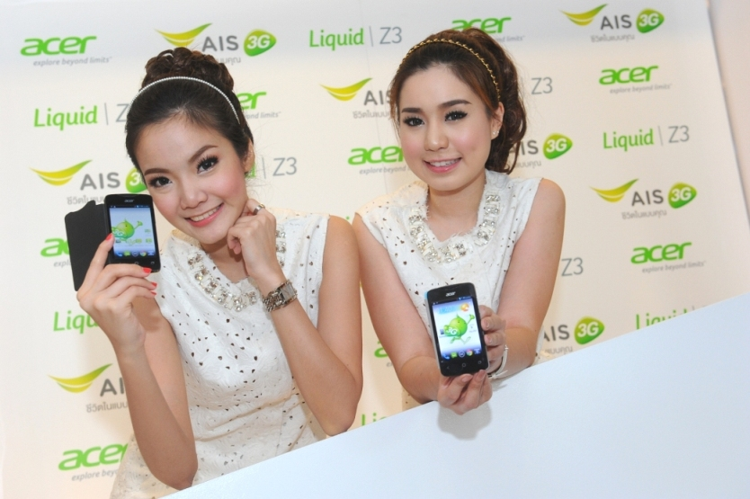 Acer Liquid Z3 2