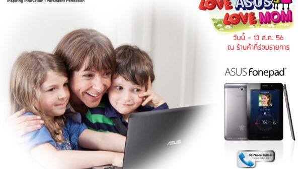 Final Love ASUS Love Mom