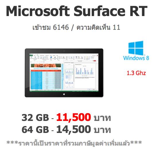 Screen Shot 2556 08 05 at 1.48.59 PM