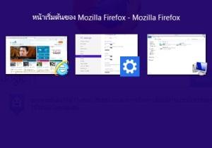 changeWindows Image