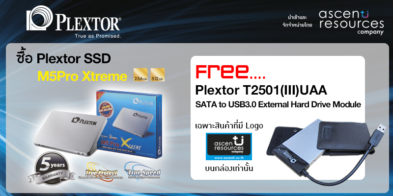 plextor 2 1