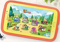 Samsung Galaxy Tab 3 Kids แท็บเล็ต Android เวอร์ชั่นเอาใจเด็ก