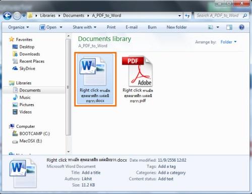 PDF_To_Word_6