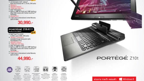 Toshiba 09 2013 1