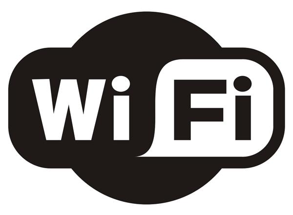 WIFI-d262de35-1157-4f50-bd12-41ccea47d281-0-1500x1500