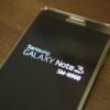 Samsung Galaxy Note 3 Review 029