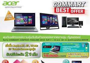 Acer ขนทัพสินค้าพร้อมโปรโมชั่นดีๆ ในงาน Commart Comtech 2013