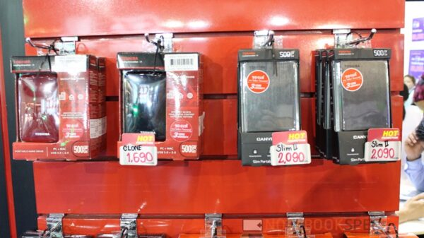 Commart 2013 hdd price 27