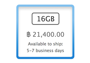 iPad Air และ iPad mini Retina รุ่น Cellular เปิดราคามาแล้ว แพงกว่าเดิม 500 บาทในทุกรุ่น