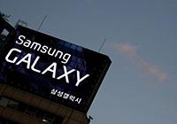 วงในรายงาน Samsung เตรียมออกมือถือหน้าจอโค้งถึงด้านข้างของตัวเครื่อง สานต่อ Galaxy Round