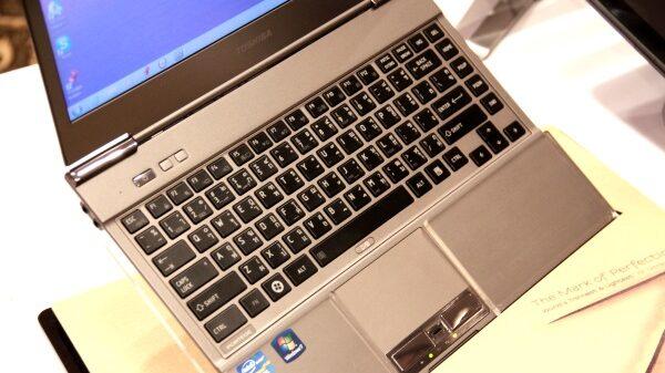 Notebook HDD 0