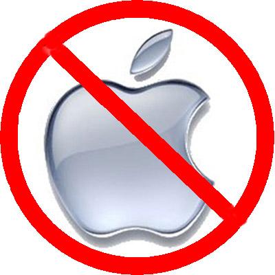 not apple logo