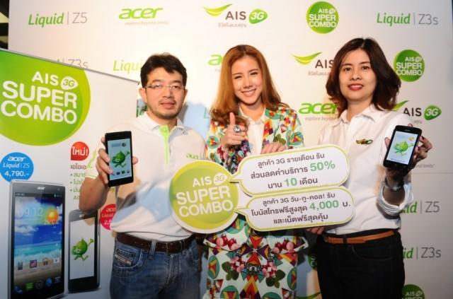 Acer AIS 13