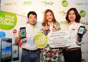 Acer เดินหน้ารุกธุรกิจสมาร์ทโฟน จับมือ AIS เปิดตัว Acer Liquid Z3s และ Liquid Z5