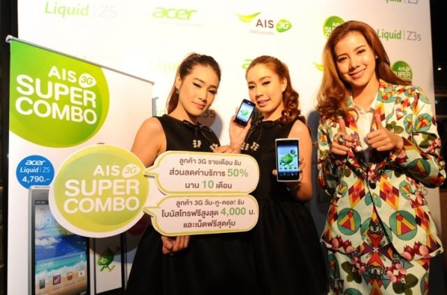 Acer AIS 8