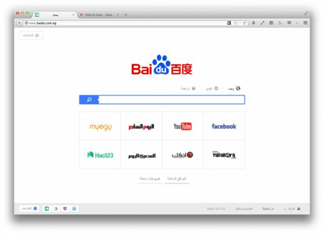 Chinas Baidu launches Egypt site 01 720x520