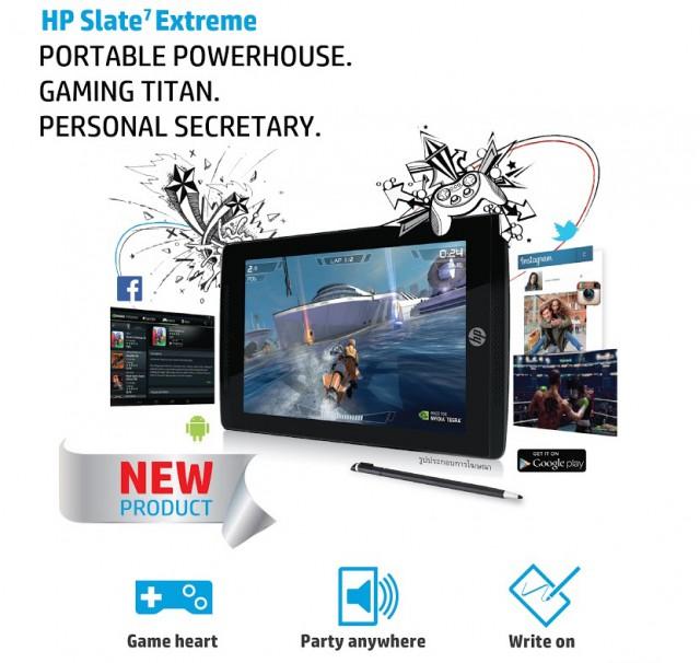 HPMax PSG Jan Feb 2014 HQ Page s2
