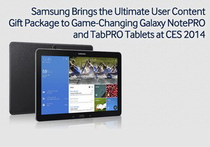 [CES 2014] Samsung เปิดตัว Galaxy Note Pro และ Tab Pro พร้อมกัน 4 รุ่น