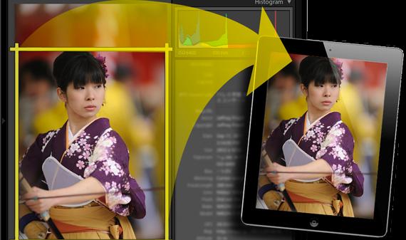 crop for iPad tooshiya