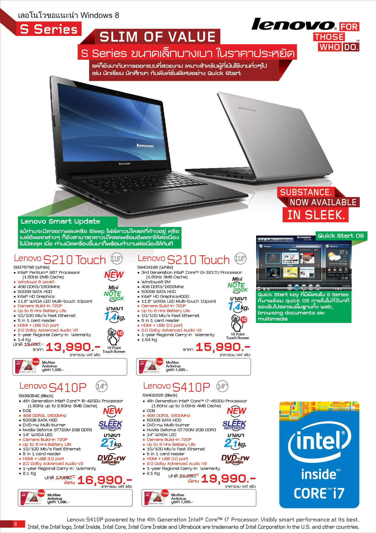 2014 Jan 08 09 S Desktop 08