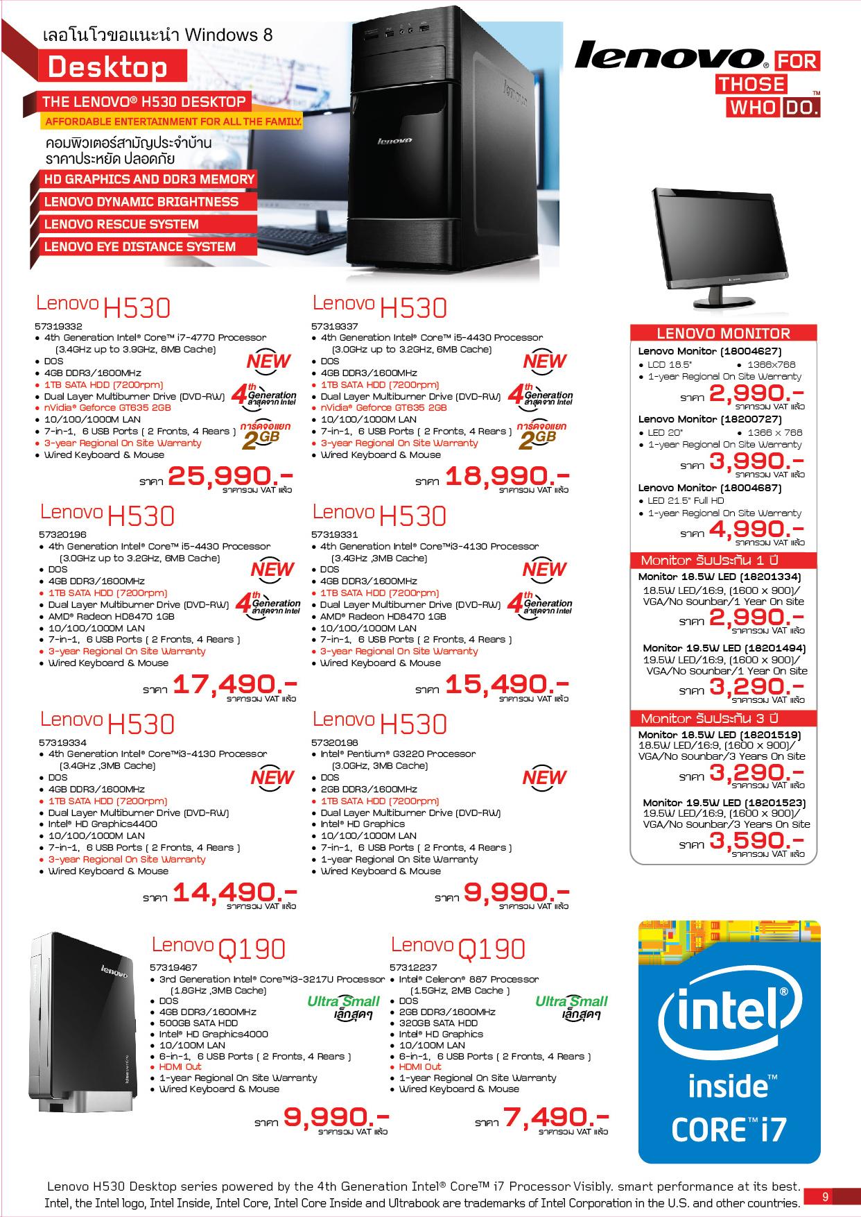 2014 Jan 08 09 S Desktop 09