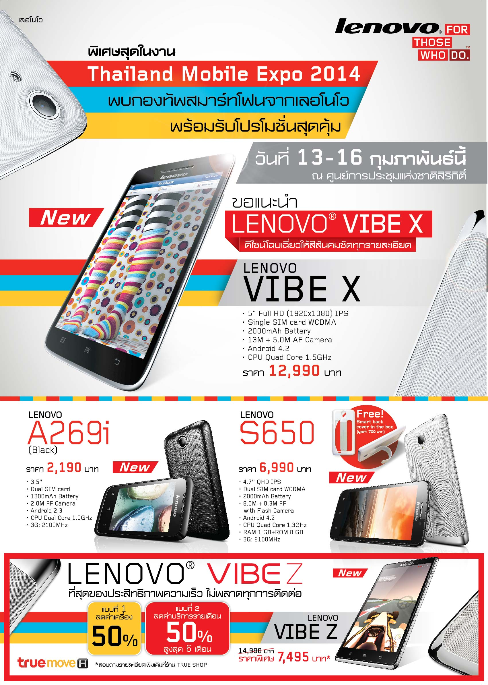 AW LNV SmartPhone Leaflet A4 Mobile Expo Final 2070257 01