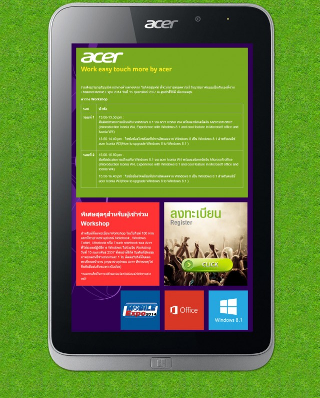 Acer Iconia W4 Workshop
