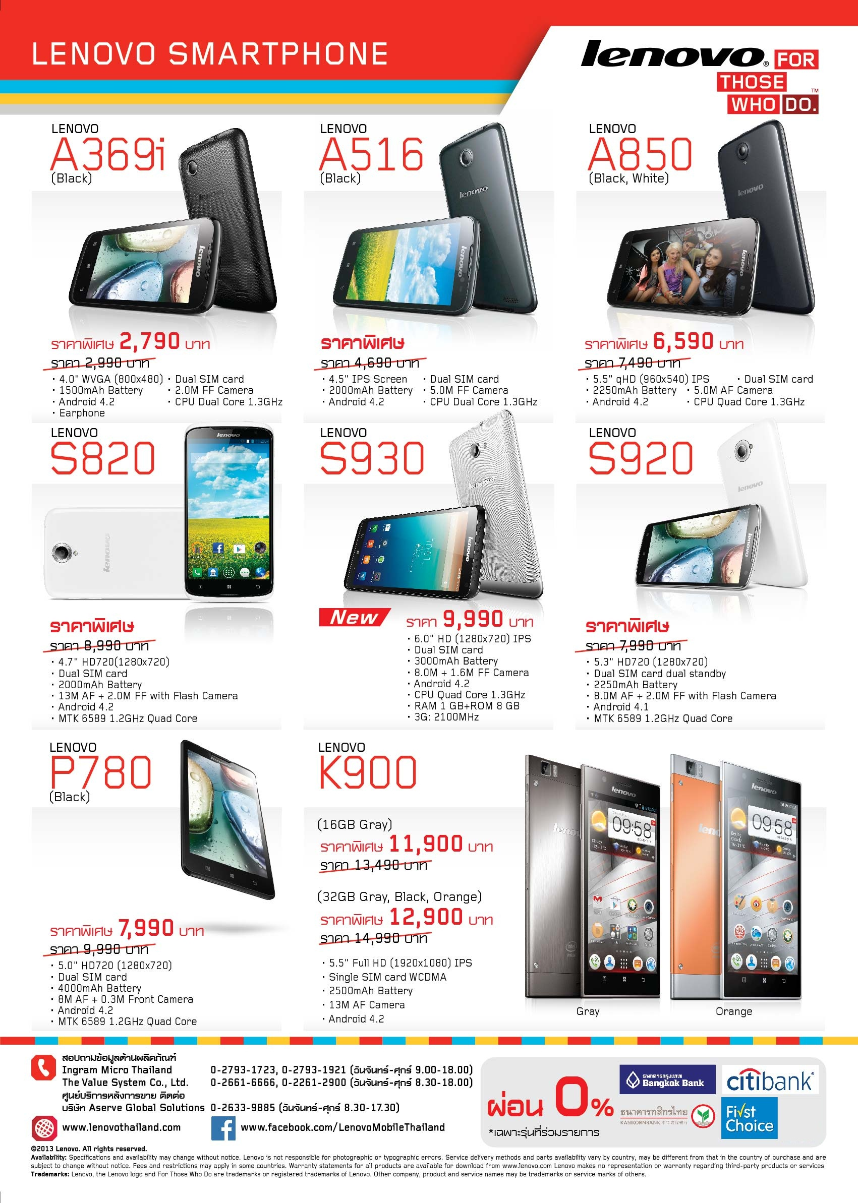 LNV SmartPhone Leaflet A4 Mobile Expo Final060257 02