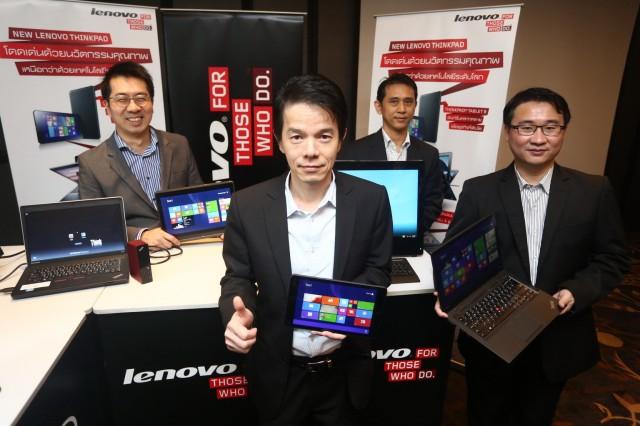 Lenovo Thailand 1