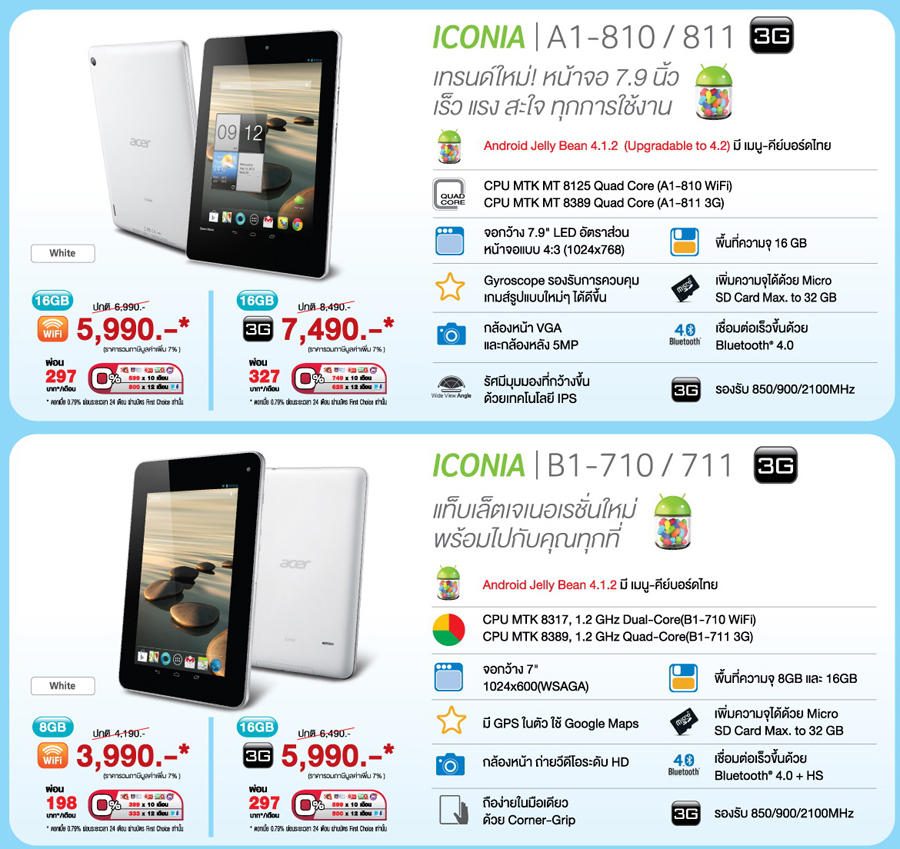 Mobile expo Feb 2014 IS aa3a1