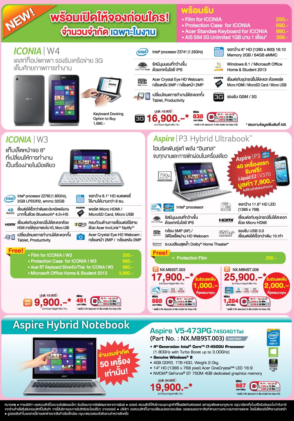 Mobile expo Feb 2014 OS a4
