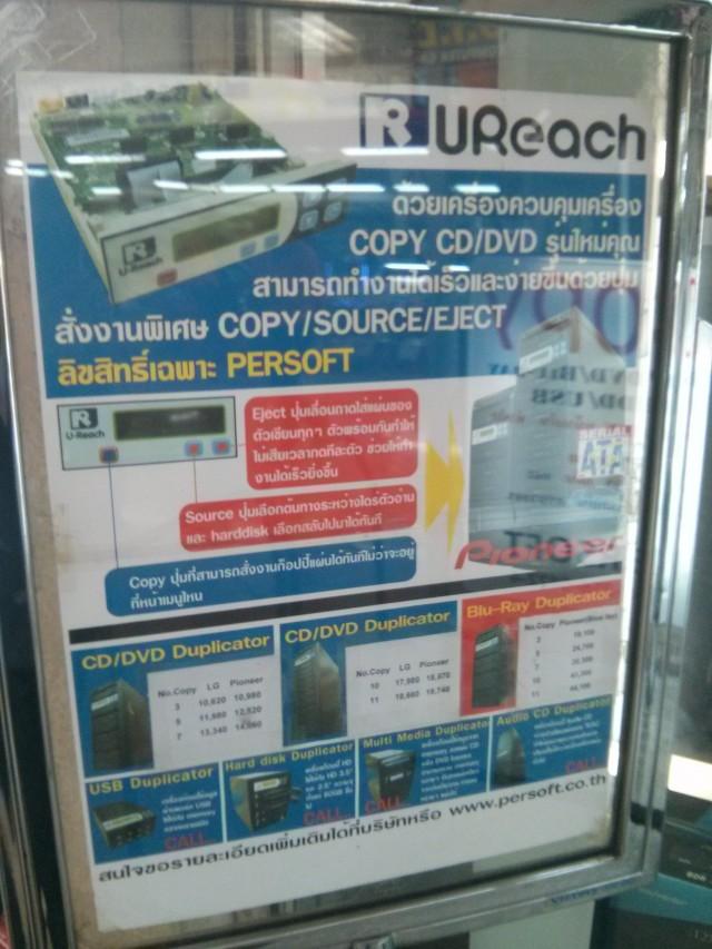 Pantip Market Checkprice 0 102