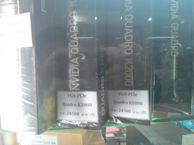 Pantip Market Checkprice 0 107