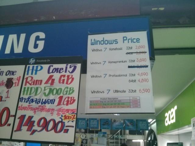 Pantip Market Checkprice 0 116